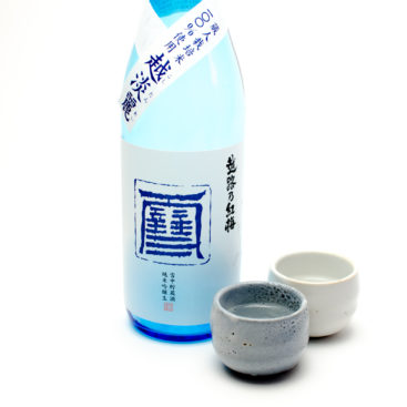 越路乃紅梅 雪室熟成純米吟醸生酒720ml